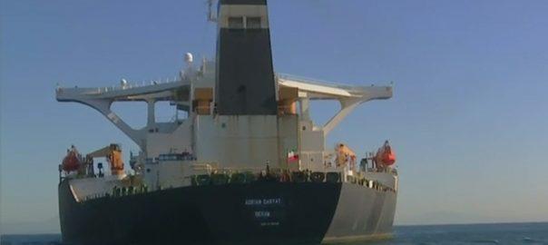 ایران برطانوی تیل بردار جہاز تہران  92نیوز عباس موسوی