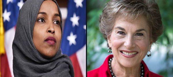 مظلوم  عالمی سطح  نیو یارک  92 نیوز  خواتین ارکان کانگریس