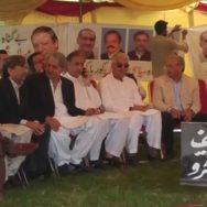 اپوزیشن گرفتاری پروڈکشن آرڈرز اسلام آباد  92نیوز 