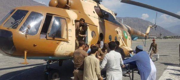 گلگت بس حادثے پاک آرمی ریسکیو آپریشن 92 نیوز فورس کمانڈر میجر جنرل احسان محمود