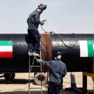 پاک ایران، گیس پائپ لائن، منصوبہ ، ترمیمی معاہدے ،دستخط ،اسلا م آباد،92نیوز