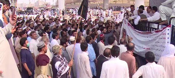 پشاور، احتجاجی ڈاکٹرز، پولیس ،لاٹھی چارج، 15گرفتار، کئی زخمی،92 نیوز