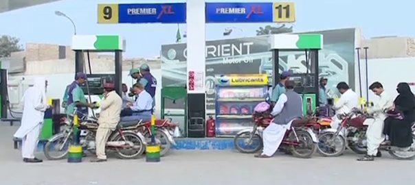 یکم نومبر  پٹرولیم مصنوعات اسلام آباد  92 نیوز عالمی منڈی  سعودی تنصیبات 