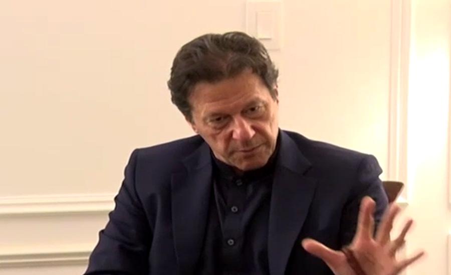 مودی کے گھمنڈ نے خطے کا امن خطرے میں ڈال دیا ، عمران خان