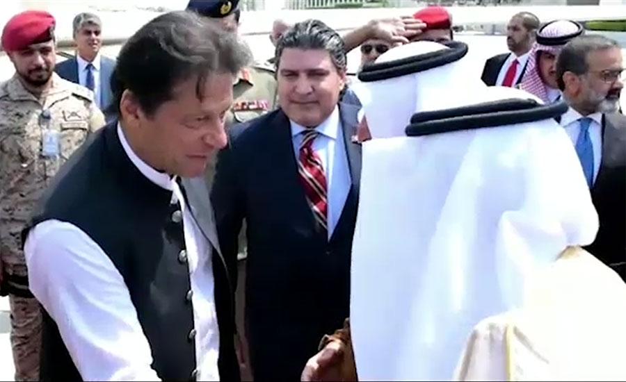 وزیر اعظم پاکستان عمران خان سعودی عرب کے دو روزہ دورہ پر جدہ پہنچ گئے