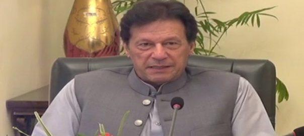 وزیر اعظم  کشمیریوں سے یکجہتی  مظفر آبا دمیں  مظفر آباد