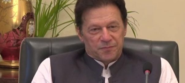 وزیراعظم  دورہ امریکا  اسلام آباد  92 نیوز  وزیر اعظم