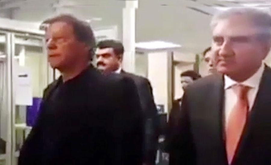 وزیر اعظم عمران خان نیویارک سے وطن واپسی کیلئے روانہ