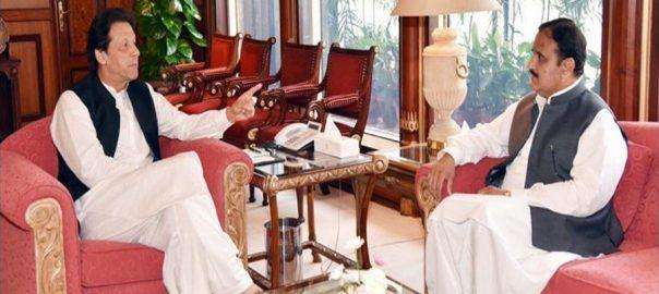 وزیر اعظم  وزیر اعلیٰ پنجاب اسلام آباد 92 نیوز  عمران خان سردار عثمان بزدار