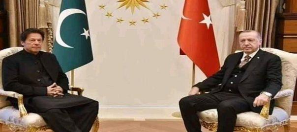 مسئلہ کشمیر  ترک صدر عمران خان نیو یارک  92 نیوز  وزیر اعظم  متحدہ  جنرل اسمبلی  رجب طیب اردوان  ٹویٹ  مقبوضہ جموں و کشمیر  محصور  مسلم لیگ ن  شہباز شریف  72سال  حل طلب  عالمی برادری  جنوبی ایشیا  جنگ  مذاکرات 