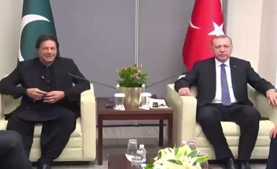 وزیراعظم سے ترک اور سوئٹزرلینڈ کے صدور، اطالوی وزیراعظم کی ملاقات