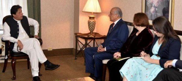 وزیر اعظم، زلمے خیل ، لنزے گراہم ،کشمیریوں کے وفد، ملاقات ، نیو یارک ، 92 نیوز