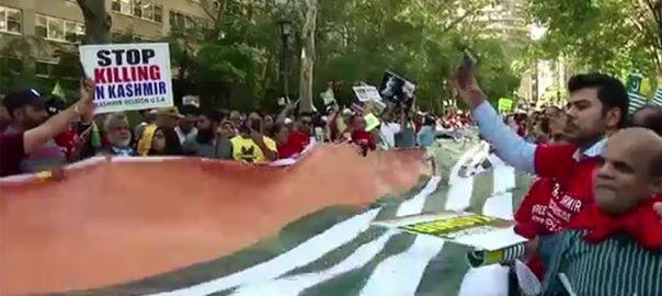 نیو یارک ، بھارتی ، وزیراعظم ، مودی ، احتجاج