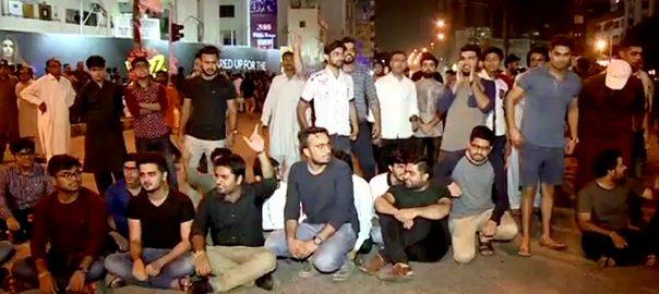 نمرتا ہلاکت کیس،مظاہرین ،تین تلوار ، احتجاج ختم، کراچی ،92 نیوز