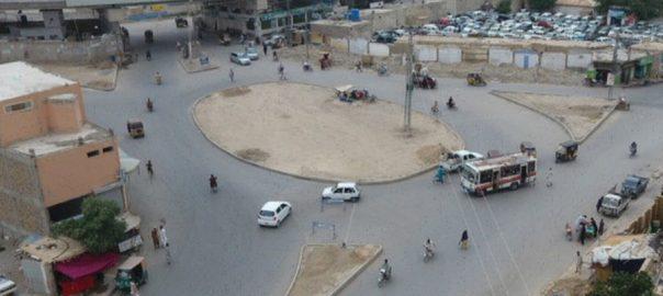 کوئٹہ چمن بلوچستان زلزلے کا خطرہ کوئٹہ  92 نیوز پنجاب  آزادکشمیر  خیبرپختوانخوا 