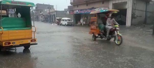 لاہور ، مختلف ، علاقوں ، طوفانی ، بارش، نشیبی ، علاقے ، زیرآب