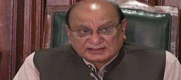 احتجاج اپوزیشن راجہ بشارت لاہور  92 نیوز وزیر قانون پنجاب 