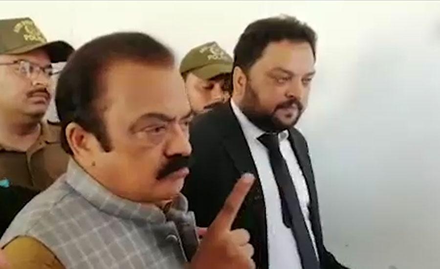 منشیات برآمدگی کیس میں گرفتار رانا ثنا اللہ کی درخواست ضمانت مسترد