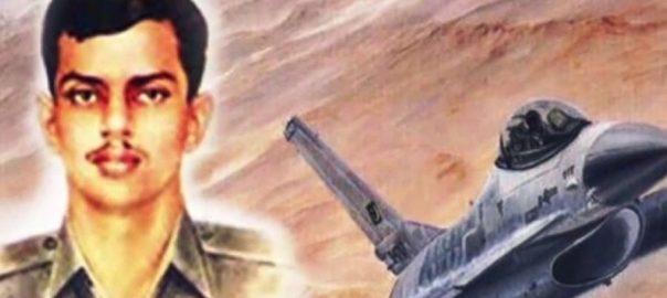 شہید راشد منہاس، قبر، ایئر وائس مارشل ، عباس گھمن، حاضری،فاتحہ خوانی، کراچی،92 نیوز
