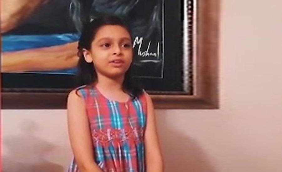 کشمیری مر رہے ہیں ، ہماری مدد کریں ، یاسین ملک کی بیٹی کی اپیل