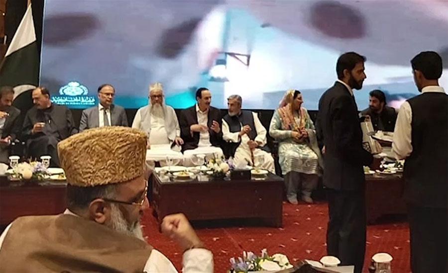 سعودی عرب کے قومی دن کی مناسبت سے اسلام آباد میں تقریب ، اہم شخصیات کی شرکت