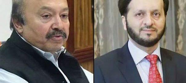 لاہور ہائیکورٹ ، تحریک انصاف ، رہنما ، سبطین خان ، رہا ، حکم