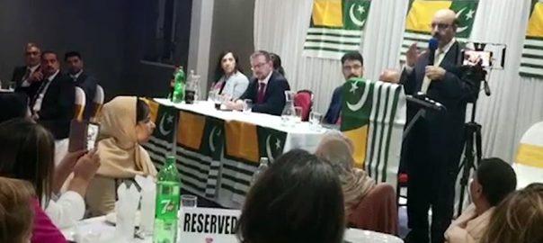 مقبوضہ کشمیر ،حملہ، آزاد کشمیر، پاکستان پر حملہ، سردار مسعود خان، مانچسٹر،92 نیوز