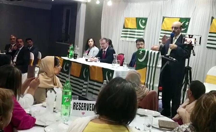 مقبوضہ کشمیر پر حملہ آزاد کشمیر اور پاکستان پر حملہ ہے، سردار مسعود خان
