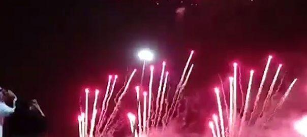 سعودی عرب، قومی دن ، تقریبات کا آغاز،ریاض ،92نیوز