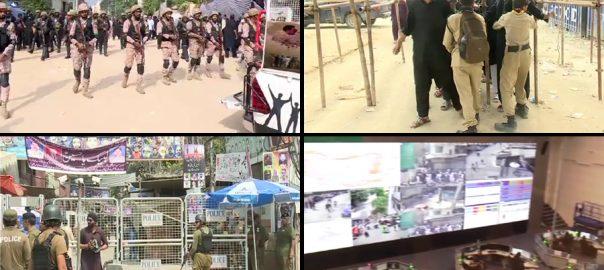 یوم عاشور  سکیورٹی  اسلام آباد  92 نیوز
