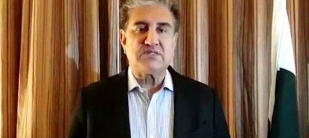 وزیراعظم،دورئہ امریکا، مقبوضہ کشمیر،بھارتی مظالم، دنیا کو آگاہ،شاہ محمود ،نیویارک،92 نیوز