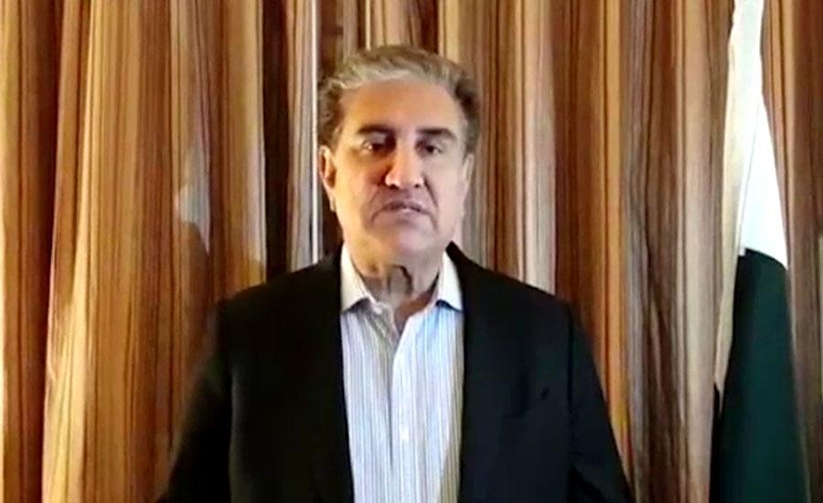 پاکستان کا برطانیہ کی ٹریول ایڈوائزری میں مثبت تبدیلی کا خیرمقدم