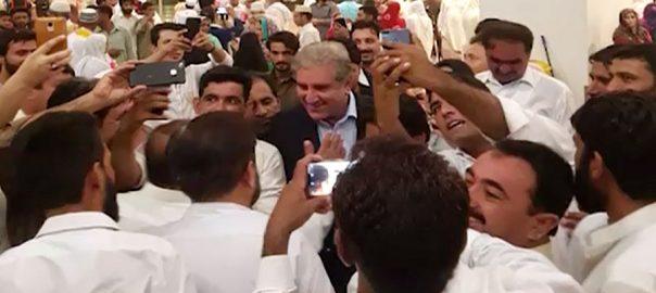 بھارتی حکومت   شاہ محمود  اسلام آباد  92 نیوز جنیوا  مقبوضہ کشمیر 