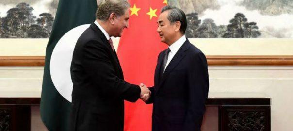 چینی وزیر خارجہ  دورہ پاکستان  مشترکہ اعلامیہ  اسلام آباد  92 نیوز وانگ ژی 