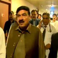 شیخ رشید  راولپنڈی  ہولی فیملی اسپتال 