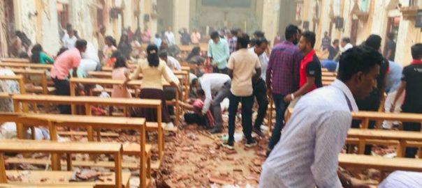ایسٹر دھماکے سری لنکن صدر کاد کولمبو ویب ڈیسک  میتری پالاسری سیتا 