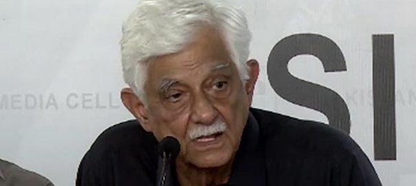 پیپلزپارٹی تاج حیدر کراچی  92 نیوز سابق سینیٹر 