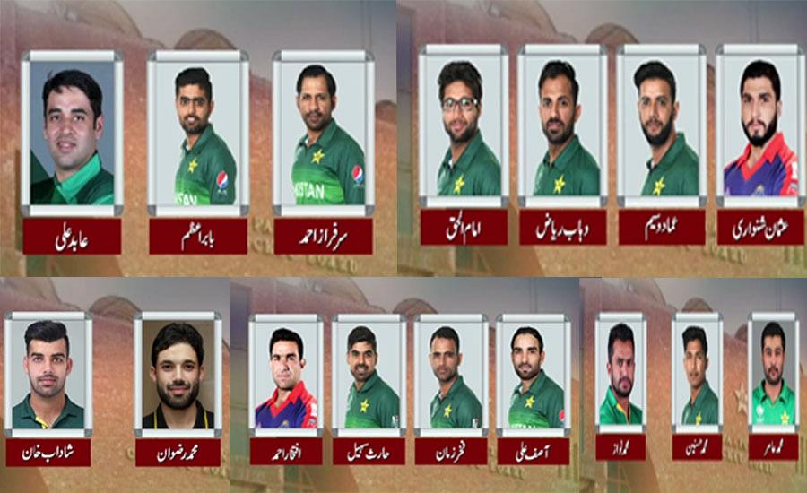 قومی کرکٹ ٹیم ون ڈے سیریز کیلئے کل کراچی پہنچے گی