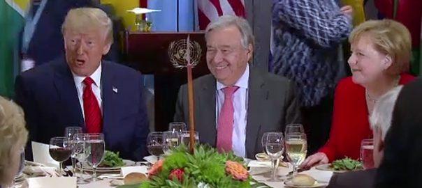 اقوام متحدہ ،سوچ ،بڑھ کر ،طاقتور ادارہ،امریکی صدر،نیویارک ،92نیوز