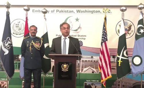واشنگٹن ، پاکستانی سفارت خانہ ، یوم دفاع ، پروقار ، تقریب