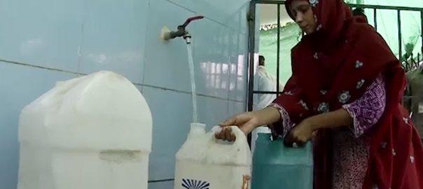 لاہور  صاف پانی  92 نیوز فلٹر پلانٹ  گرین پاکستان