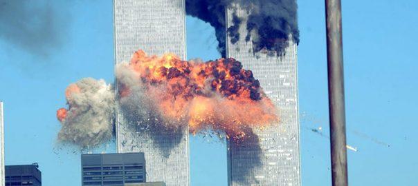 سانحہ نائن الیون  نیو یارک  92 نیوز ورلڈ ٹریڈ سینٹر  القاعدہ  اسامہ بن لادن 