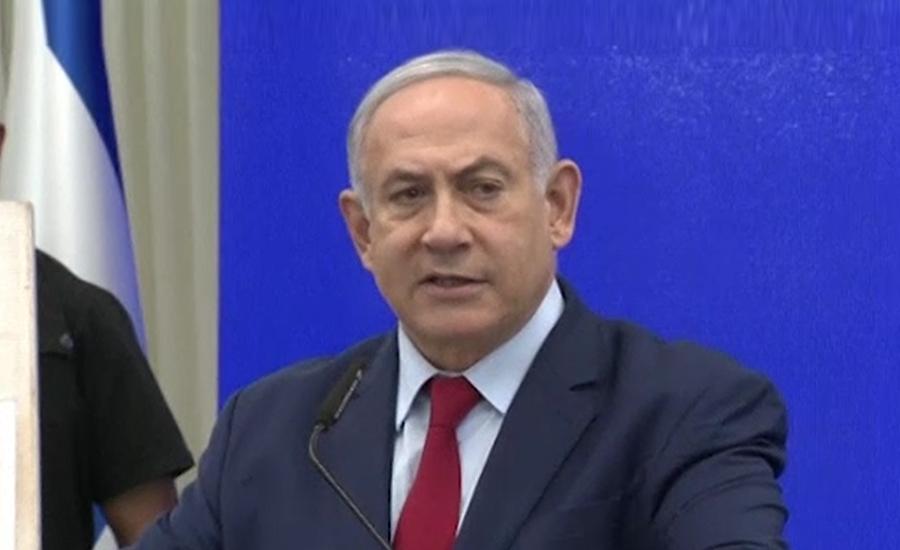 اسرائیلی کابینہ نے اردن میں ایک اور یہودی بستی قائم کرنے کی اجازت دیدی