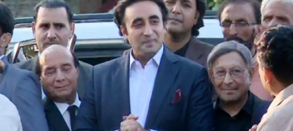 مذہب سیاست بلاول بھٹو اسلام آباد  92 نیوز چیئرمین پاکستان پیپلزپارٹی 