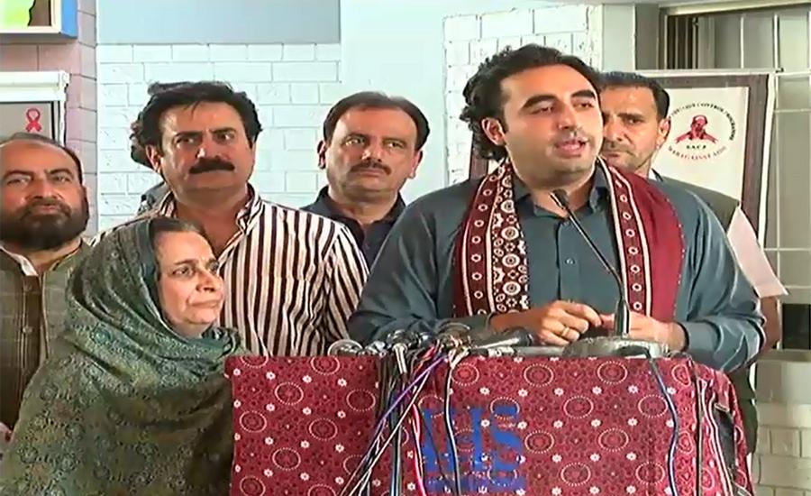 پیپلزپارٹی عمران خان کو گھر بھیجنے کے مطالبے پر مولانا کے ساتھ ہے ، بلاول بھٹو