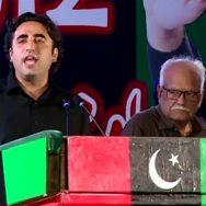 بلاول بھٹو، حکومت مخالف تحریک، چلانے کا اعلان، شہداء کارسازبرسی، کراچی، 92 نیوز