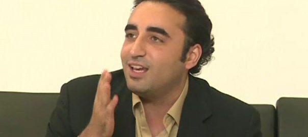 بلاول بھٹو مولانا فضل الرحمان  اسلام آباد  92 نیوز  اپوزیشن کا گٹھ جوڑ  چیئرمین پاکستان پیپلزپارٹی 