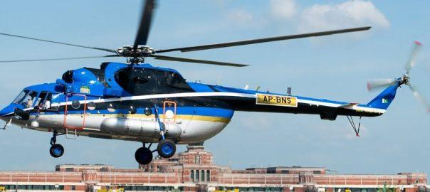 پنجاب حکومت ہیلی کاپٹر طیارہ ٹربائن لاہور روزنامہ 92 نیوز پرانے ائیرپورٹ