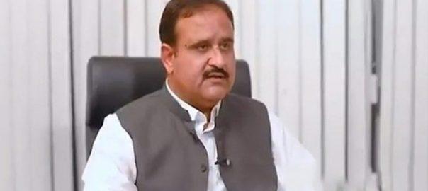 وزیر اعلیٰ پنجاب  ترکی  قومی دن ک ترک صدر لاہور  92 نیوز سردار عثمان بزدار  ترک صدر  رجب طیب اردوان