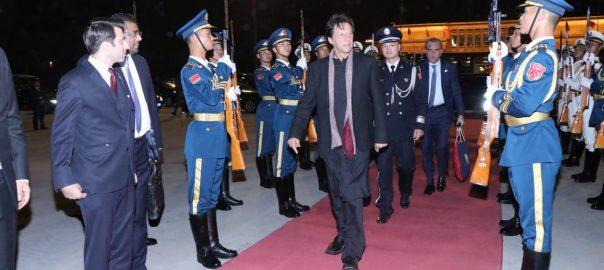 وزیر اعظم ، چین ، دورہ ، مکمل ، وطن ، واپس ، روانہ